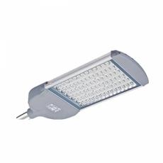 Luminárias publicas de LED